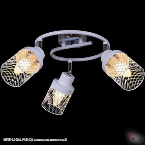 05905-0.8-03A WH+CR светильник потолочный
