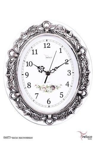 06873 часы настенные